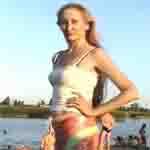 Amasya Erkek Arayan Kız Skype Adresleri
